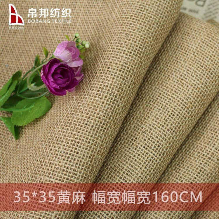 加工礼品袋35*35黄麻 圣诞礼品包装装饰布 大量现货 厂家直销