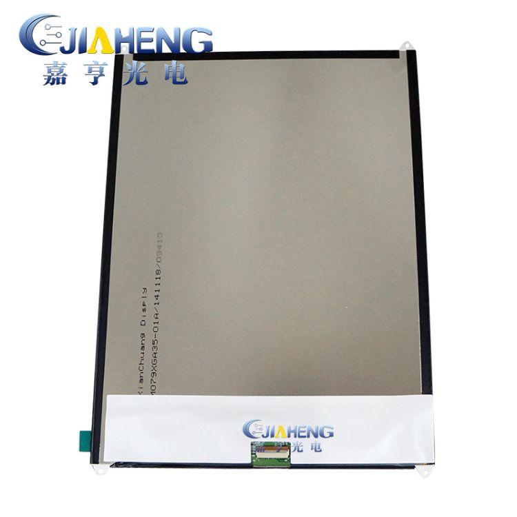 适用于8寸 平板电脑内屏幕 IPS液晶显示屏B080XAN03.1