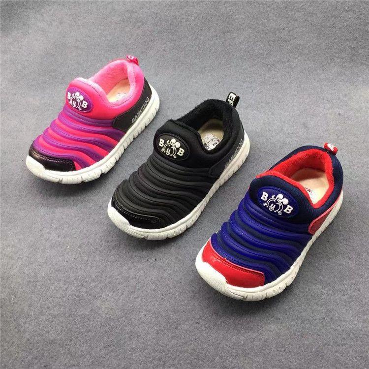 大棉巴布豆童鞋儿童毛毛虫运动鞋加绒保暖棉冬季软底男童女童鞋子