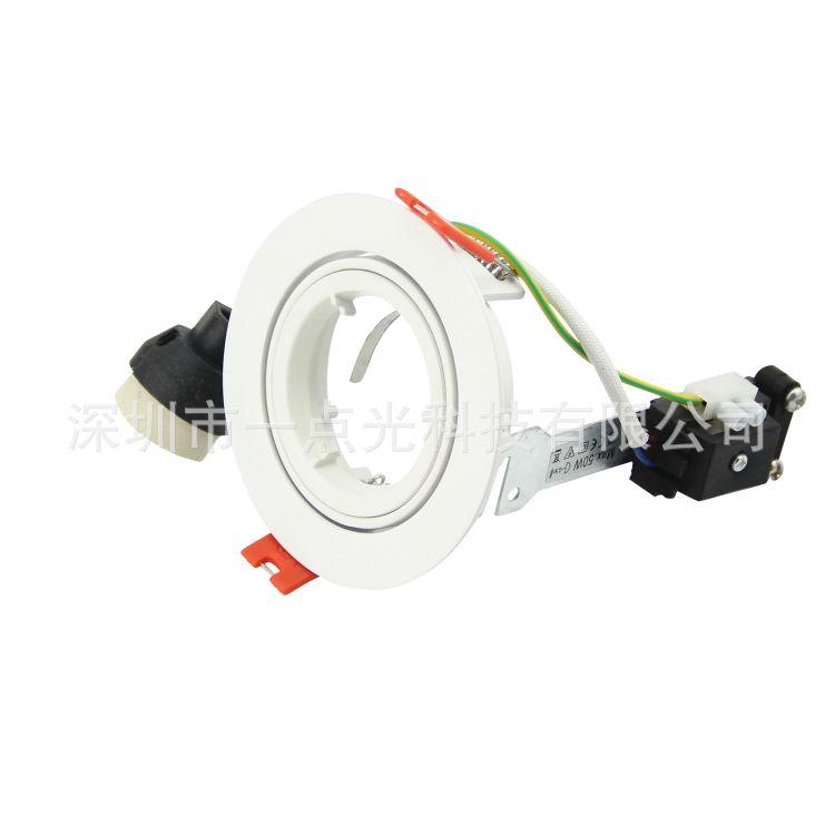 led灯杯 射灯支架MR16 gu5.3 GU10可调节 LED卤素外壳锌合金配件