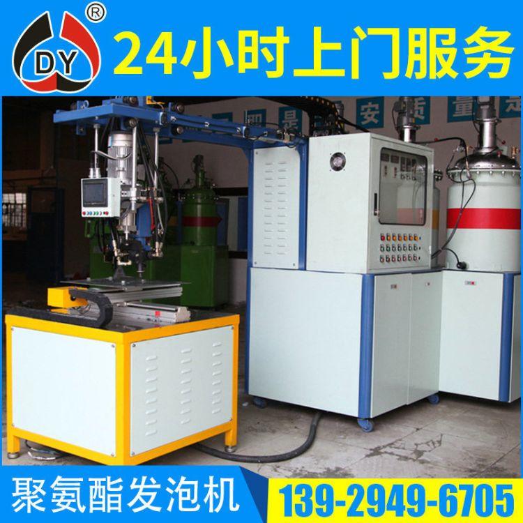 东友 滤芯器针阀型底压灌注机 聚氨酯发泡机设备供应