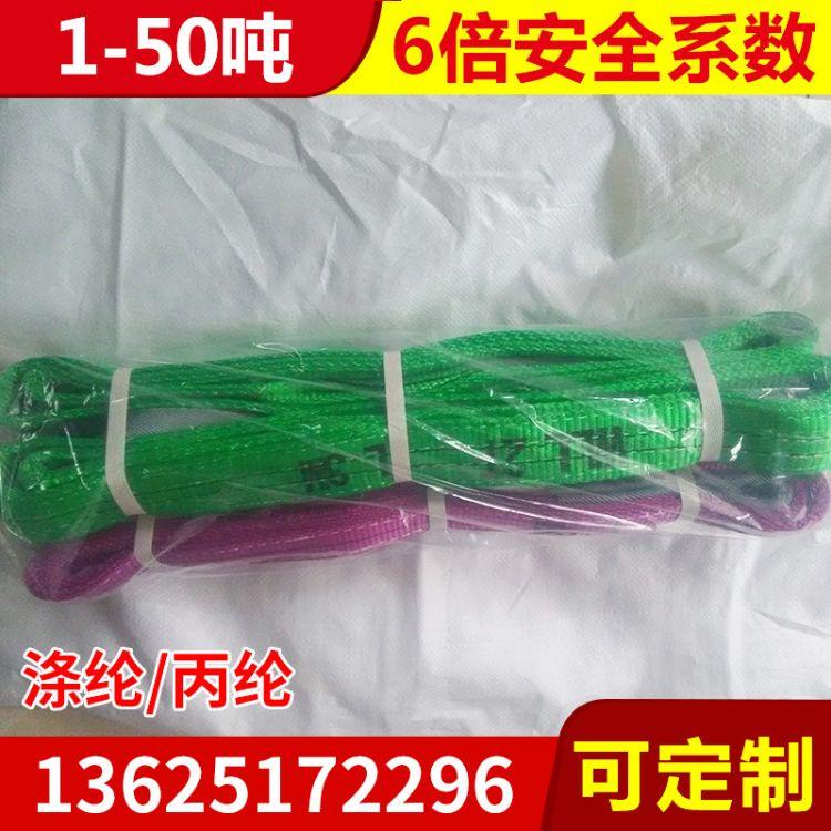 绿色扁平涤纶吊装带 柔性工业承重吊带 消防安全彩色吊带