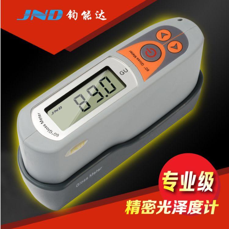 JND 高精度光泽度计 智能型小孔测量光泽度仪 XP6针孔式光泽度计