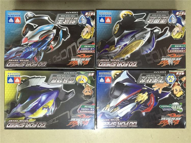 战龙四驱拼装车模型870系列飞天战龙重甲鲨魔幻战蝠雪暴猎鹰