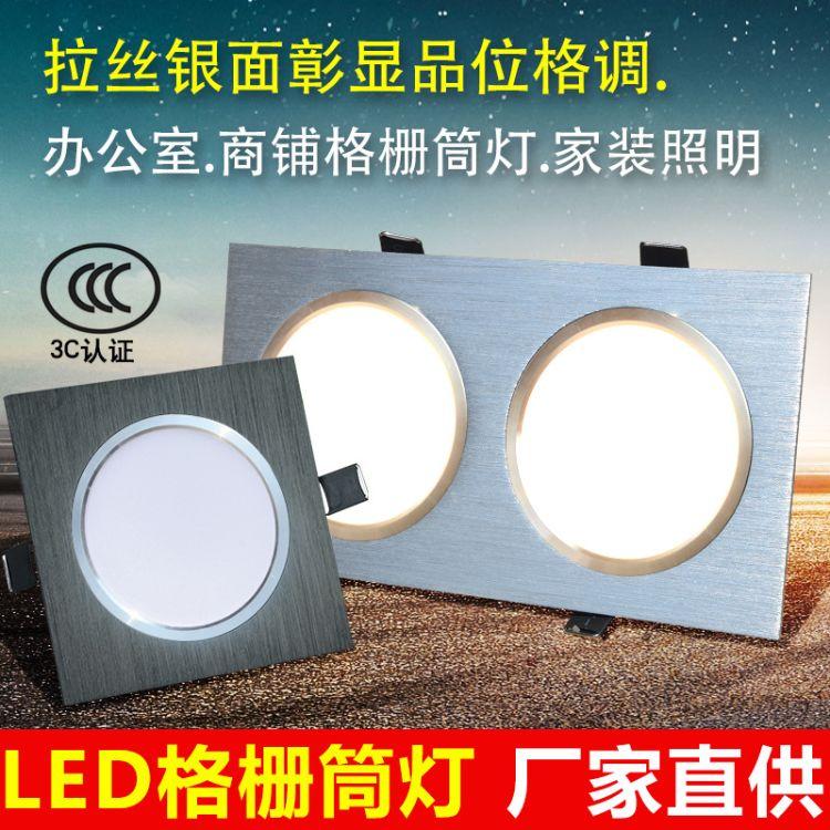 LED双头筒灯吊顶格栅灯长方形射灯嵌入式天花灯双筒灯双排斗胆灯