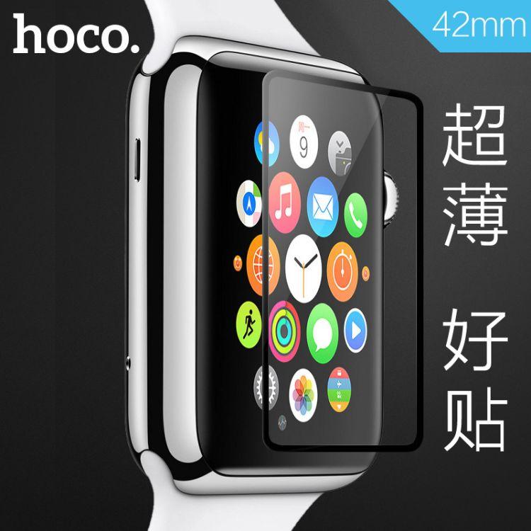 浩酷 适用于苹果iWatch手表钢化玻璃膜 适用Apple watch1/2表膜
