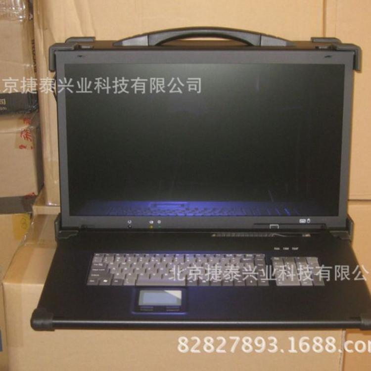 便携工控机 ARP-690便携工控机台湾原产 ADVANTECH研华