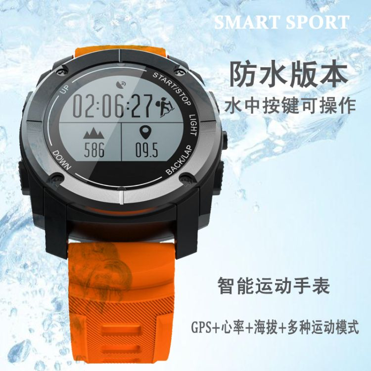 928S 多功能GPS跑步心率配速海拔智能户外手表防水IP68游泳计步表