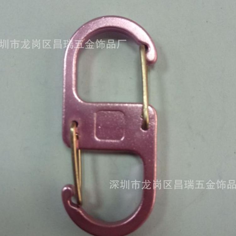 厂家直销各种颜色铝合金S型登山扣 8字扣 背包快挂扣