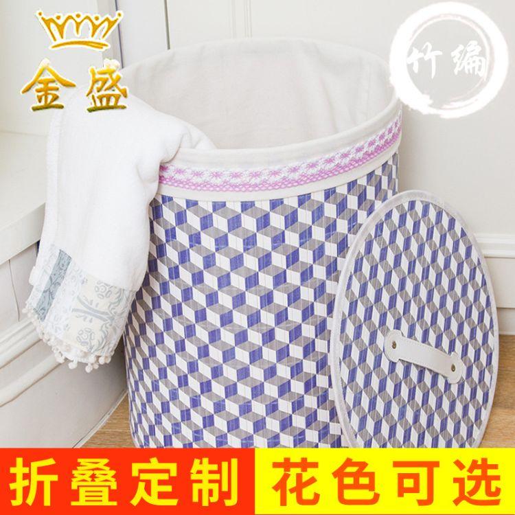 竹编可折叠带盖脏衣篮 大号收纳筐 布艺脏衣服篓 玩具整理箱批发
