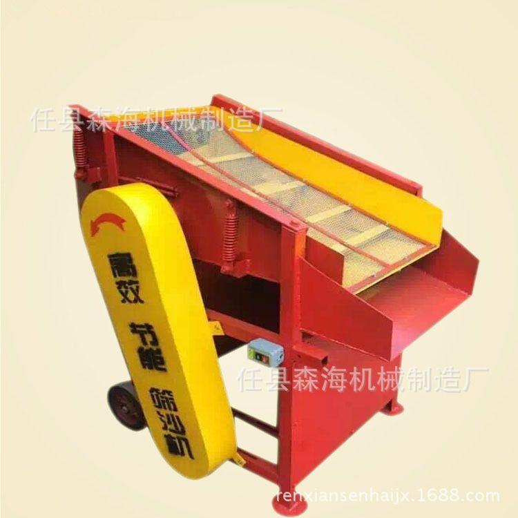 厂家供应 小型振动筛沙机 工地筛土机 多功能 直线砂石分离机