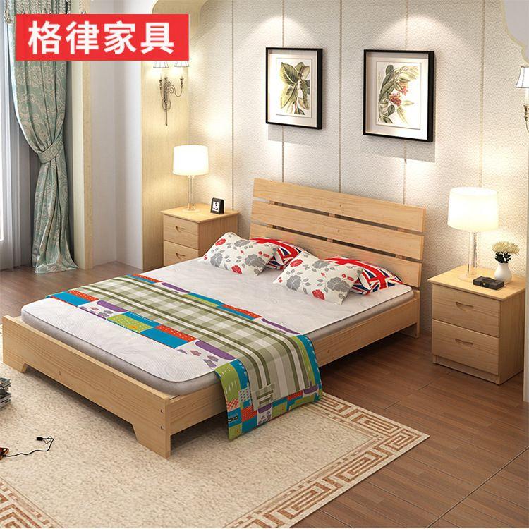 时尚简约卧室实木双人床2米婚床 公寓家居简约大床双人床可定制
