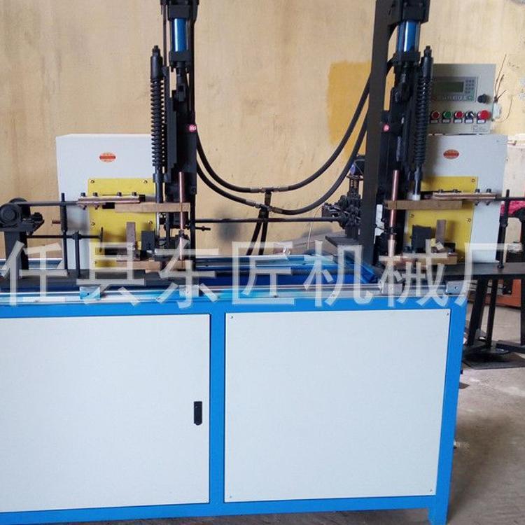 欢迎来厂试机 东匠机械止水片自动焊机三段式止水螺杆自动焊接