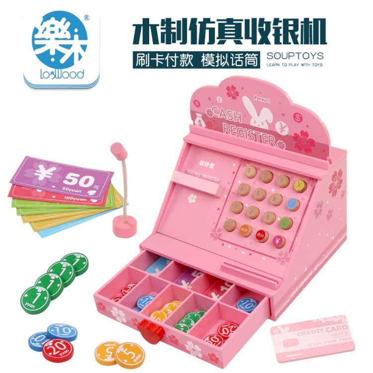儿童收银机玩具 女孩过家家超市仿真刷卡机蛋糕收银台 过家家玩具