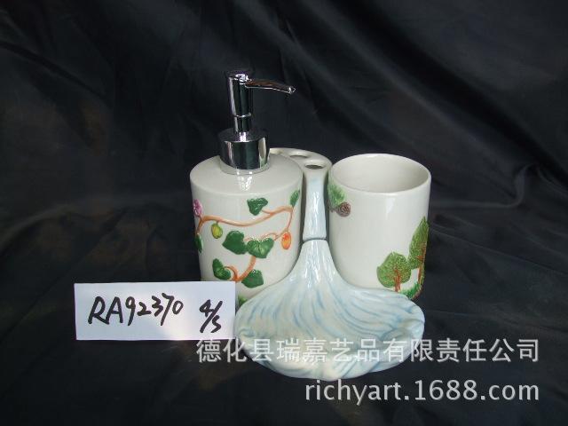 现代家居陶瓷卫浴3件套 手绘陶瓷卫浴套系