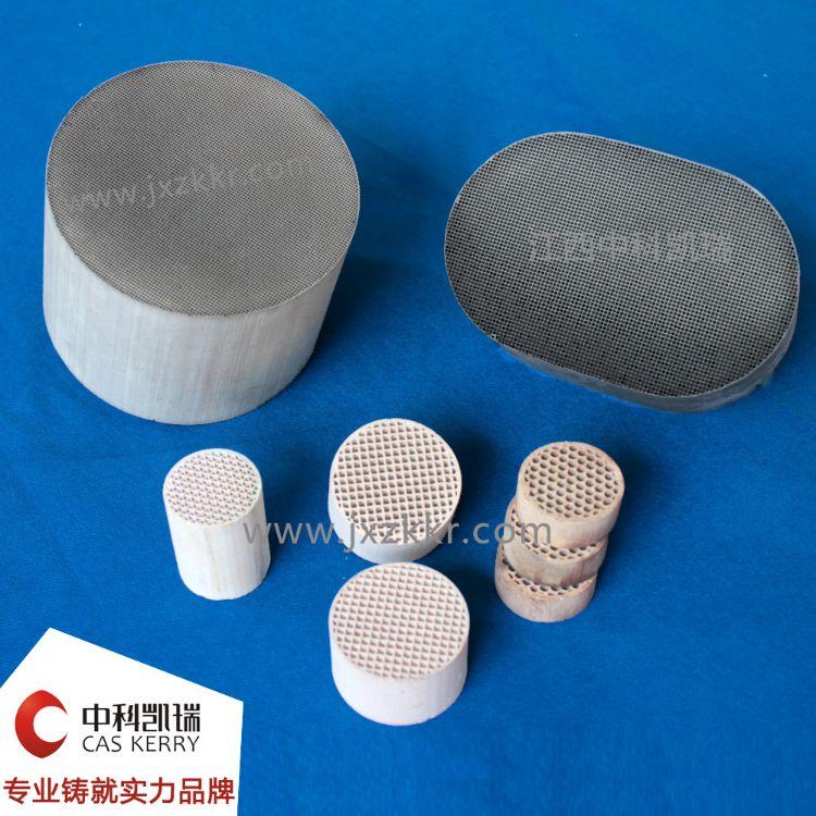 低温甲醇燃烧专用催化剂 厂商直销 贵金属蜂窝陶瓷甲醇燃烧催化剂