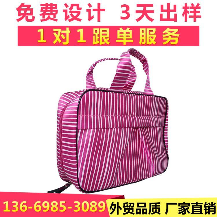 女士防水化妆袋 高档双层旅行 手提韩国化妆包批发 厂家