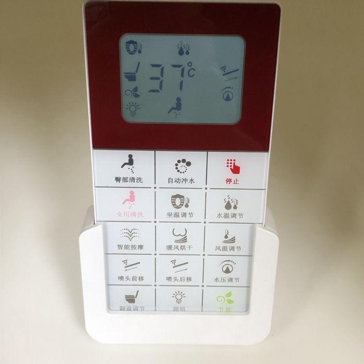 专业生产ARROWTOTOFAENZA无线2.4G触摸防水无线智能马桶控制器