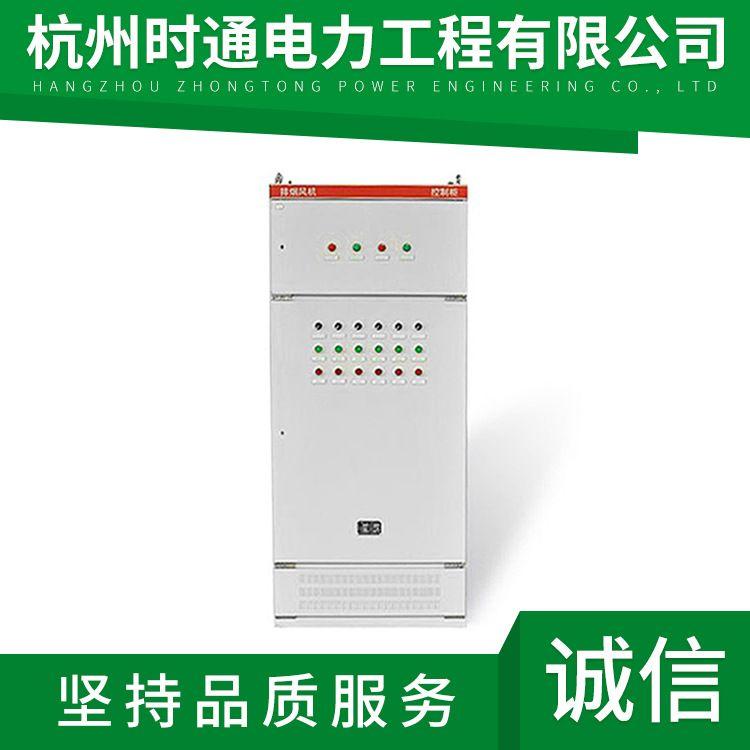 液体变阻柜  配电房服务 高低压液体变阻柜WD1系列维护 时通电力上门安装检测试验