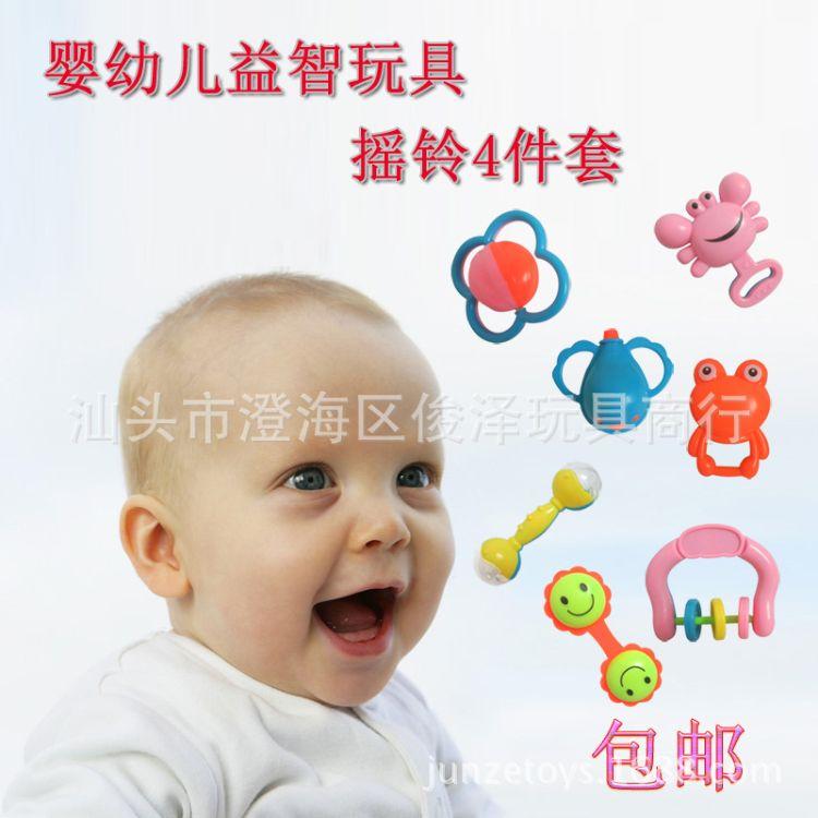 儿童益智趣味摇铃4件套 动物卡通 启蒙早教原料制作男女孩玩具