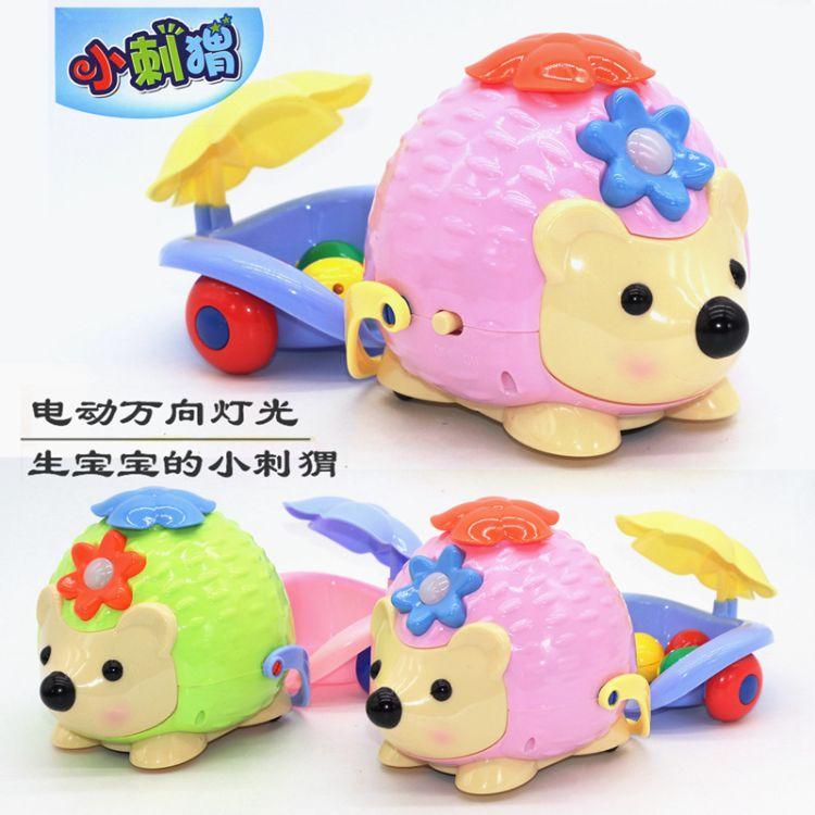 小刺猬音乐万向玩具车 可以生宝宝的小刺猬电动宝宝儿童小孩玩具