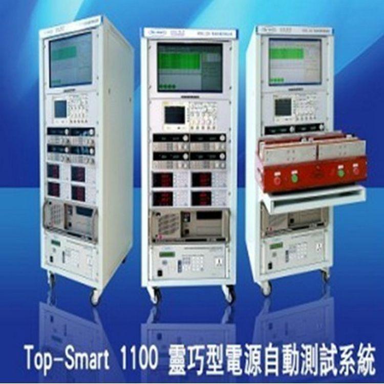 开关电源测试系统-开关电源测试系统厂家-开关电源测试系统价格