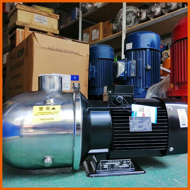 南方水泵CHL8-20LSWSC CHL8-20LDWSC轻型卧式多级离心泵 机械密封
