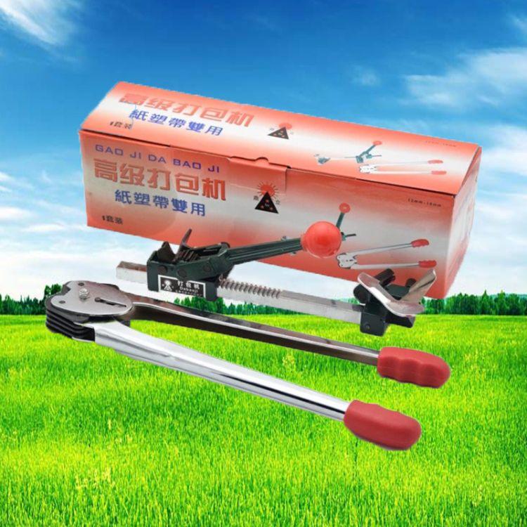 厂家供应 大量提供正品鼎立高级打包机 纸塑带双用 机 1台