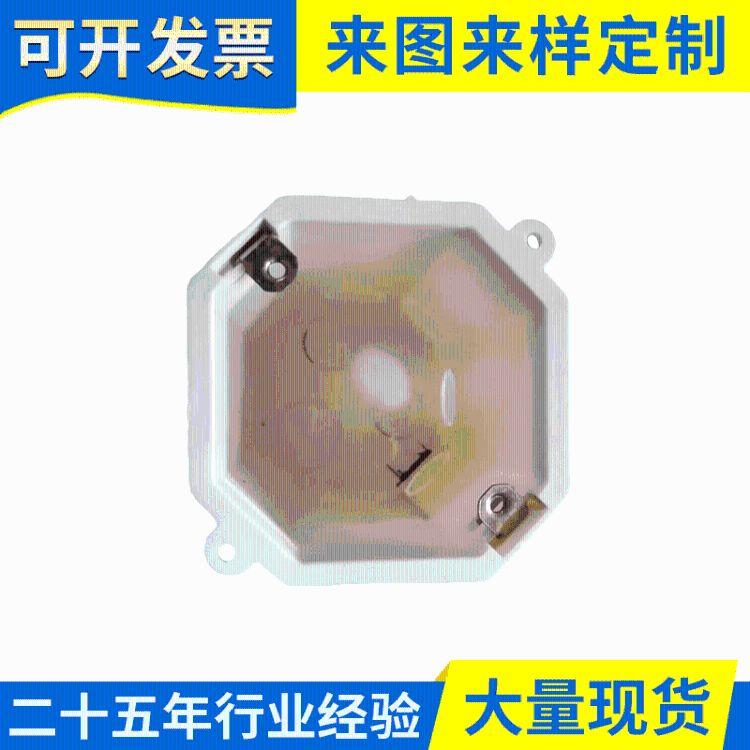 厂家直销塑料阻燃分线盒 穿筋PVC接线盒 电源接线盒暗盒35-120高