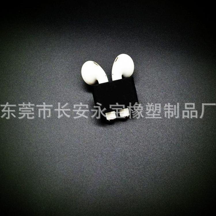 适用于手表无线耳机保护套防丢AirPods耳机硅胶收纳套保护套配件
