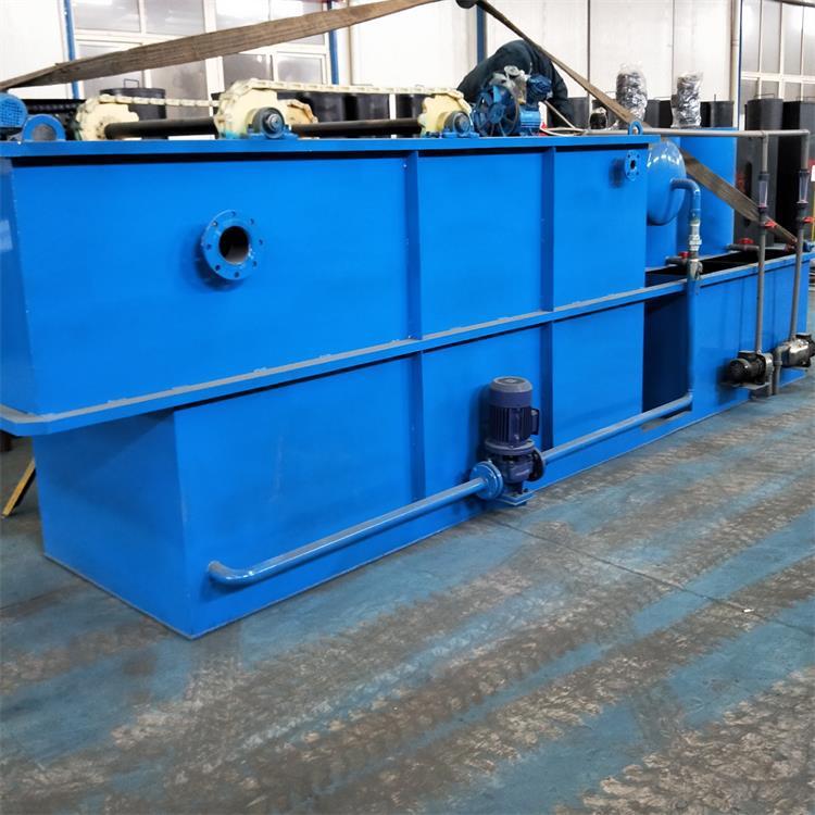 厂家定制气浮机各行业污水处理设备废水处理设备平流式溶气气浮机锦绣辉宏