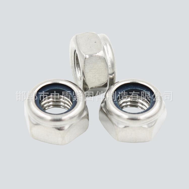 武汉加油- 优质镀白锌尼龙防松螺母 GB889国标非金属嵌件六角锁紧螺母 厂家直销