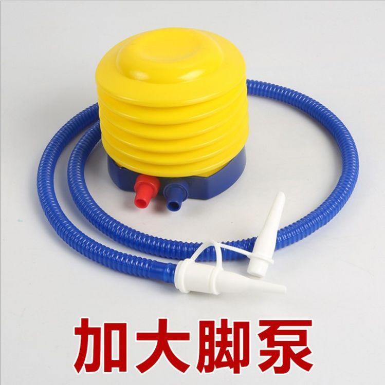 厂家批发 大号脚踩打气筒 游泳圈手动充气筒 便携式充气泵加厚