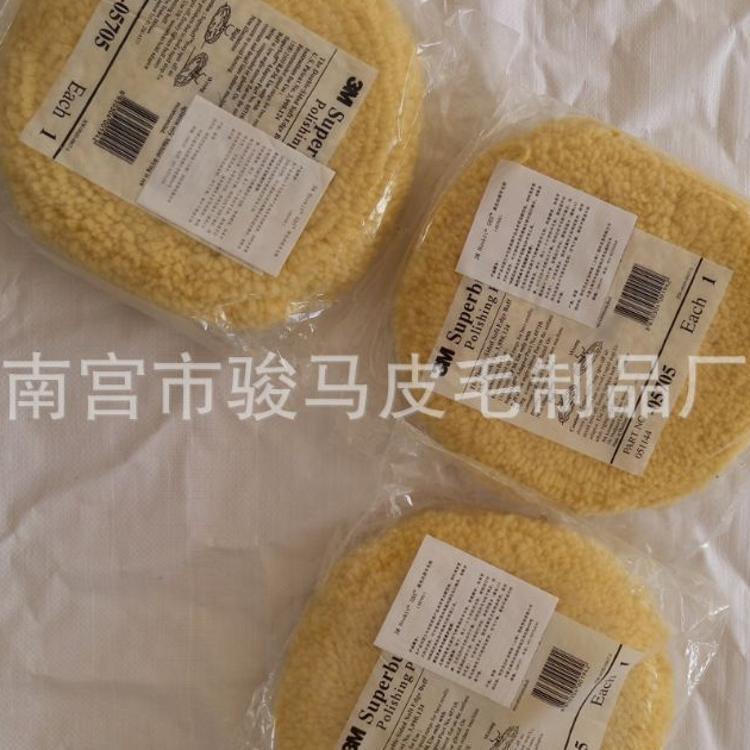 厂家供应东莞抛光配套羊毛球200寸180羊毛条抛光轮出口羊毛球定制