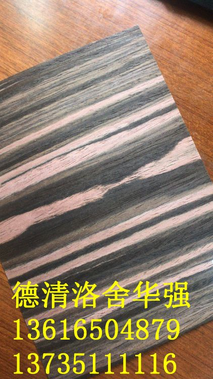黑檀木皮 黑檀科技木皮-ch3 木皮纸 木皮封边条 请议价