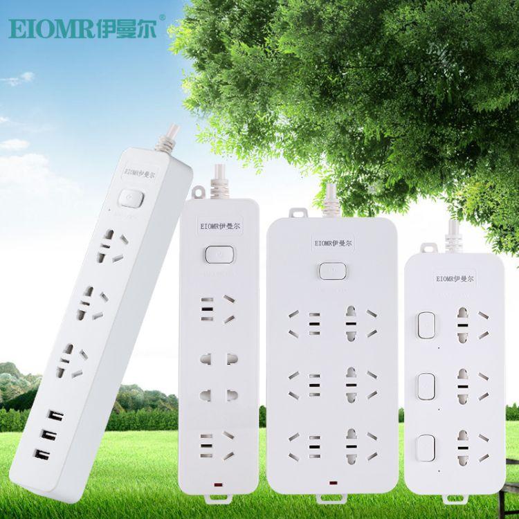 排插带USB插线板延长线电源插座三插智能充电带线插板拖线板插排