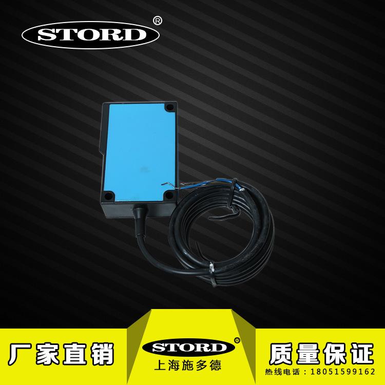 STORD上海施多德传感器  激光测距传感器GXM81-3A3PMU  模拟量输
