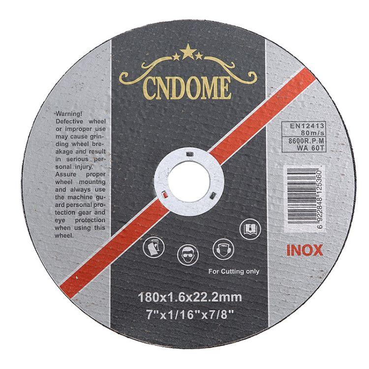 厂家直销切割片 达蒙品牌7寸双网树脂不锈钢专用切割片 OEM定制