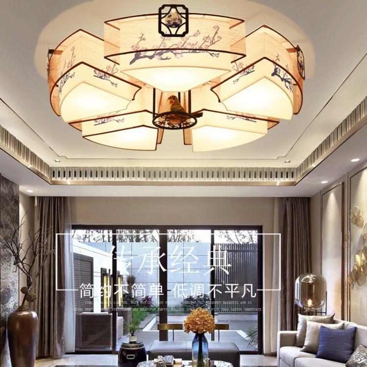 新中式卧室灯圆形LED吸顶灯中国风客厅餐厅现代简约餐厅布艺灯具