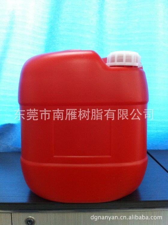 厂家直销橡胶处理剂含B粉R-06AB气味小耐黄变无苯附着力强