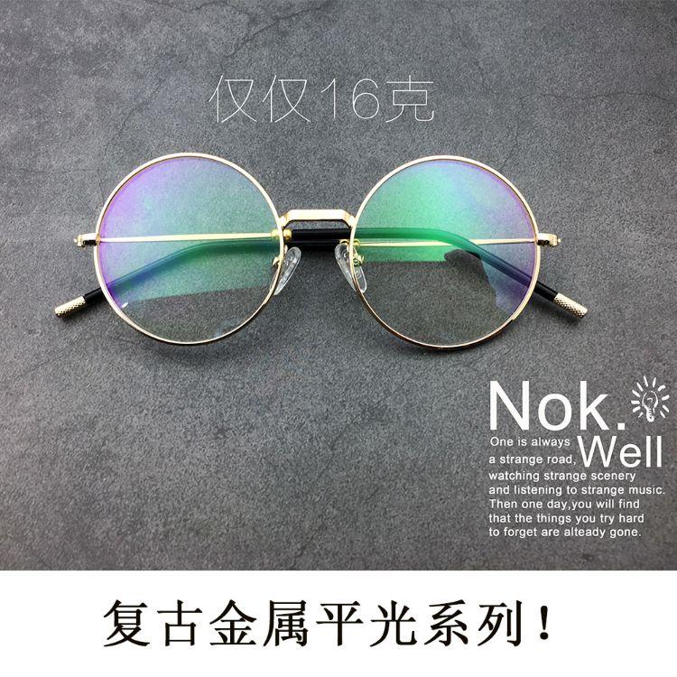 诺克威尔时尚复古文艺圆框平光镜 圆框防蓝光眼镜配眼镜框型号02