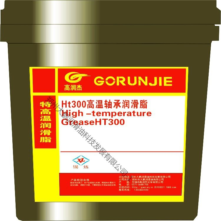 锡炼牌特种润滑脂系列---HT300特种润滑脂