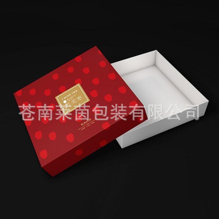 通用红枣包装盒 水果高档特产礼盒 高档食品盒 厂家直销定制