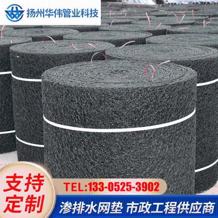 土工席垫 塑料盲沟 hdpe土工席垫 污水处理渗排水片材 渗排水网垫