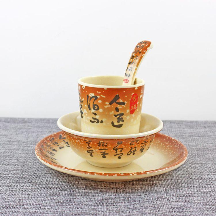 密胺餐具贴花火锅店套装摆台调料仿瓷碗碟塑料仿瓷饭店配套四件套