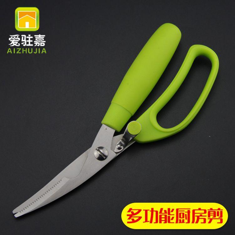 鸡骨剪刀 不锈钢厨房剪刀家用强力鸡骨剪