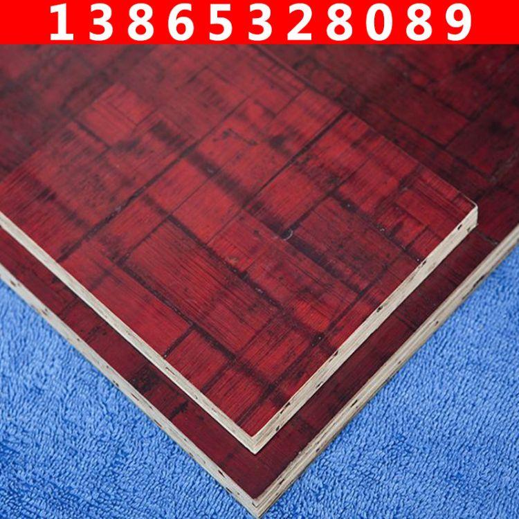 竹胶阁楼板 夹层板 桥梁竹胶板 镜面厚帘工艺 建筑模板房建多层板