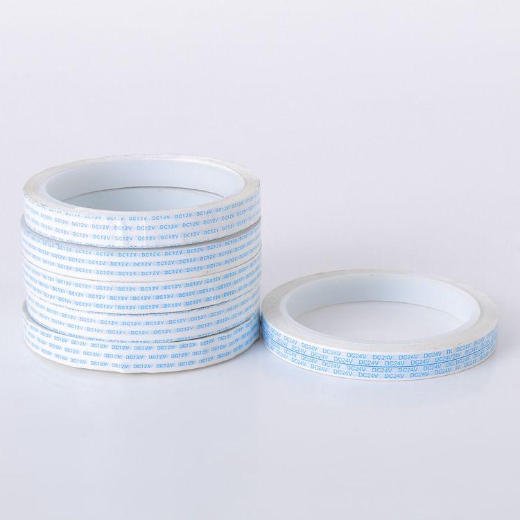 【专业供应】优质文具透明彩色胶带 精美装饰文具胶带 定做批发