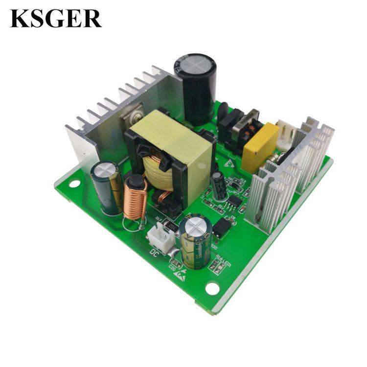 DIY焊接电源T12控制板电烙铁头焊台无铅维修电子工具FX-9501手柄
