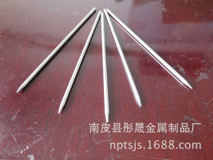 不锈钢电子电器配件汽摩电子配件 电子元件配件